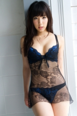 Escort  Yui from Chancery Lane
